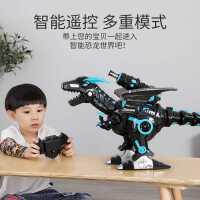 大号遥控恐龙玩具男孩充电动智能霸王龙仿真动物机器人3-6周岁