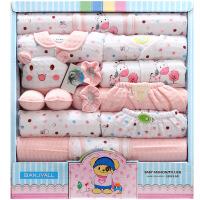 班杰威尔 秋冬加厚婴儿衣服纯棉新生儿礼盒初生宝宝内衣套装母婴用品 加厚小宝宝