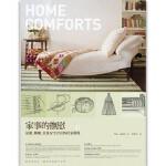 【预订】家事的抚慰(下):清洁、睡眠,以及安全合宜的居家环境