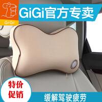 GiGi 吉吉 汽车头枕记忆棉护颈枕车用座椅脖子枕头四季车载颈椎枕