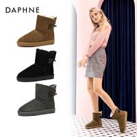 Daphne/达芙妮2017冬新款时尚短靴 纯色反绒搭扣低筒低跟雪地靴女