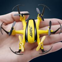 飞行器电动大男孩玩具迷你遥控飞机感应直升机小型六轴无人机四轴