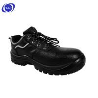 谋福 赛固劳保鞋 黑色 高危工作安全鞋 40码