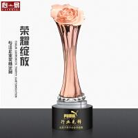 20180717144301647金属奖杯定制玫瑰花水晶奖杯制作创意女性美妆颁奖礼品纪念品