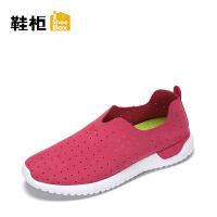Daphne/达芙妮旗下 鞋柜春季运动平底情侣款跑步鞋镂空套脚女单鞋