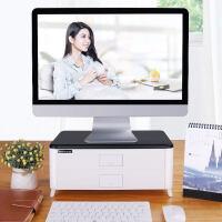 易游显示器增高架台式电脑垫高架子笔记本增高底座桌面置物收纳盒
