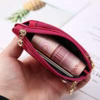 零钱包女学生韩版可爱硬币迷你牛皮多功能卡包钥匙包小钱包