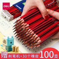 得力2b铅笔无毒无铅小学生带橡皮擦头的hb铅笔幼儿园儿童绘画美术初学者100支套装文具用品2比考试专用素描