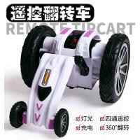 热卖儿童遥控车 360度翻转特技伸缩翻斗车 无线充电灯光遥控玩具