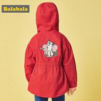 巴拉巴拉女童外套秋装2018新款儿童风衣小童宝宝韩版洋气派克服潮