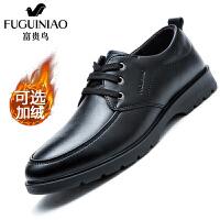 富贵鸟(FUGUNIAO) 皮鞋男士正装鞋秋冬季加绒新款商务休闲皮鞋真皮婚鞋男 A703015C黑色加绒 42标准皮鞋