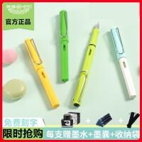 英雄钢笔359正姿练字学生钢笔可替换墨囊小学生专用三年级初学者*物刻字可爱四年级男生女生