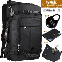 双肩包男士休闲旅行包超大容量行李背包多功能旅游包户外运动my 黑色标准版