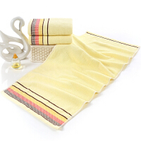 纯棉大毛巾90×40洗澡运动健身房加长跑步长条长款LOGO绣字 90x40cm