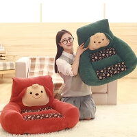 毛绒玩具狗狗儿童卡通座椅凳沙发男孩女孩儿童圣诞节生日礼物
