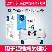 东方人颈椎治疗仪JZCD-6颈椎理疗仪家用颈椎枕按摩理疗牵引枕包邮