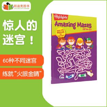 美国进口 Highlights游戏书 Amazing Mazes Off We Go! 多达60个不同类型的迷宫!【平装】