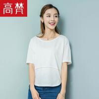 高梵上衣女夏装2018新款 韩版百搭体恤女打底衫女夏短袖t恤女白