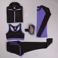 20180412084240334健身房跑步服 瑜伽服四件套背心 立领运动外套女秋冬季 显瘦速干