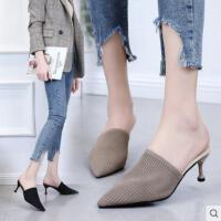 凉拖鞋女外穿百搭仙女鞋新款针织包头半拖鞋尖头细跟懒人高跟拖鞋
