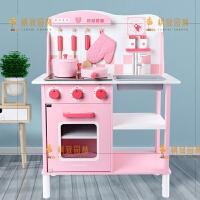 仿真过家家厨房玩具套装做饭灶台3-4-5岁儿童男女孩煮饭木制厨具