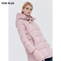 Five Plus新款女冬装羽绒服大衣女中长款带帽外套立领潮长袖chic