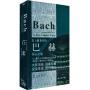 新华书店正版古典音乐 知音  史上***的巴赫作品全集6DSDCD