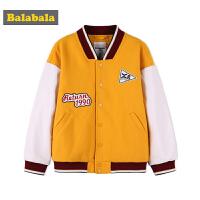 巴拉巴拉童装男童外套儿童中大童棒球服秋装2018新款学生撞色上衣
