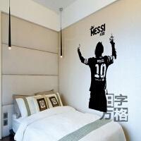 足球墙贴 巴萨梅西海报贴纸 学生宿舍卧室防水镂空自粘壁贴画 黑色