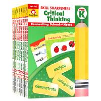美国加州教材8册 Skill Sharpeners Critical Thinking 批判性思维 小学生英文原版练习