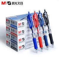 晨光文具K35按动中性笔蓝黑笔医生处方笔护士红笔水笔0.5签字笔会议笔专用笔