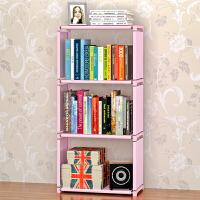 蜗家 四层书架 时尚收纳架 层架 多功能实用架子置物架 简易安装书柜书架sj04