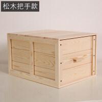 收纳箱实木抽屉式储物柜多功能卧室床头整理箱大号收纳箱木箱子 大号