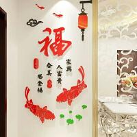 福字鱼亚克力3D立体墙贴画餐厅玄关墙贴纸客厅墙面背景墙墙面装饰 红色 超