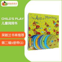 英国进口 Child's Play 独家授权 韵文歌谣洞洞书 第二辑9册带CD版【平装】吴敏兰书单#