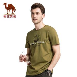 骆驼男装  夏季新款时尚青年印花休闲纯棉圆领短袖T恤衫上衣