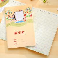A5小学生低年级周记本大方格日记本 儿童田字格练字本记事本