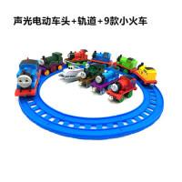 托马斯小火车套装轨道声光电动车头thomas合金磁性托马斯火车玩具