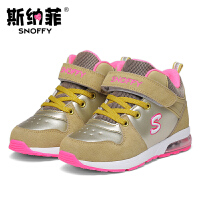 斯纳菲女童鞋儿童鞋运动鞋秋冬新款天鹅绒运动休闲鞋16931