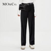MOCO冬季新品纯色直筒中性西裤MA184PAT110 摩安珂
