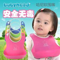 世纪宝贝立体吃饭围兜 婴儿童防水围嘴宝宝口水巾小孩仿硅胶食饭兜