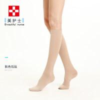 防静脉曲张袜弹力袜女男一级中筒压力护士孕妇防水肿袜子