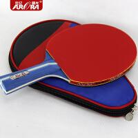 乒乓球拍 正品 三星乒乓球拍横拍单拍 全国 黑色