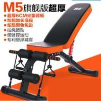 仰卧起坐板多功能健身器材家用哑铃凳健身凳子仰卧板折叠收腹器材