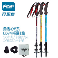 20180416012056208登山杖碳素超轻外锁手杖直柄拐杖户外装备三节伸缩旅游装备
