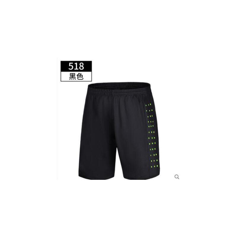 运动短裤男士跑步宽松休闲健身房户外新品宽松五分裤男夜跑装备篮球裤 品质保证 售后无忧