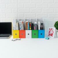 牛皮纸书立盒5色彩色文件架 书本桌面收纳盒整理置物架办公文件夹