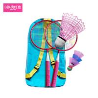 儿童羽毛球拍3-12岁小学生初学者初级耐打带2个超大型羽毛球 成品拍
