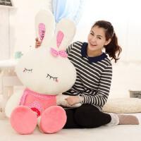 情人节礼物可爱兔子毛绒玩具大号果色love兔小白兔布娃娃公仔