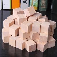 正方体数学用1cm小方块幼儿园儿童益智玩具积木套装